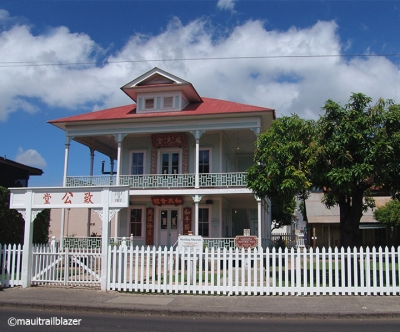 Lahaina Chinese Joss House