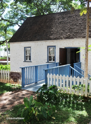 Lahaina first house museum