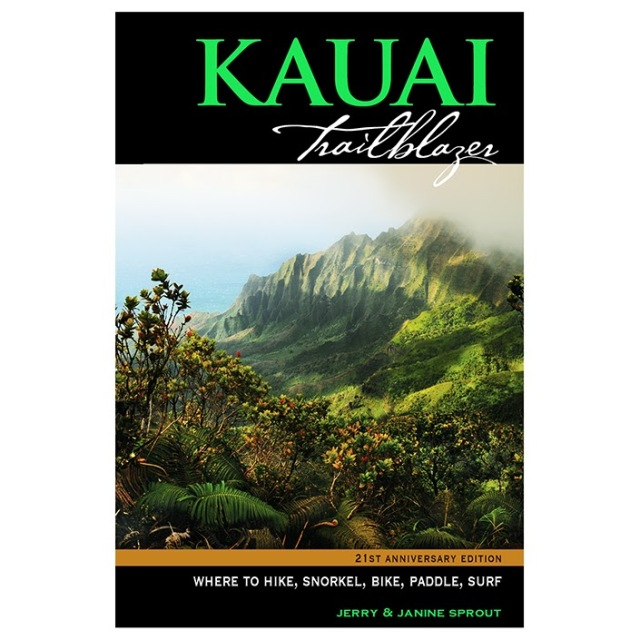 explore Kauai with Trailblazer
